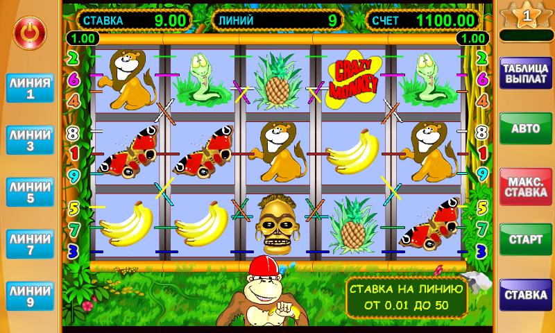 igri-o-kazino
