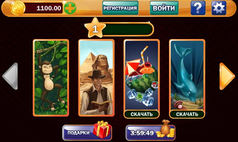 Казино новое вулкан Щеглы установить казино вулкан игры бесплатно без регистрации