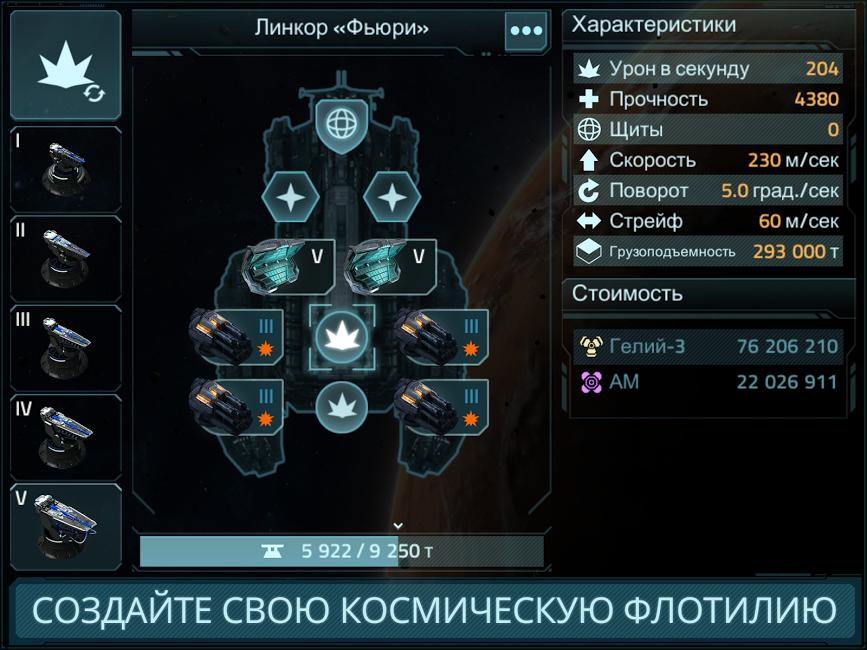 скачать игры на андроид вега