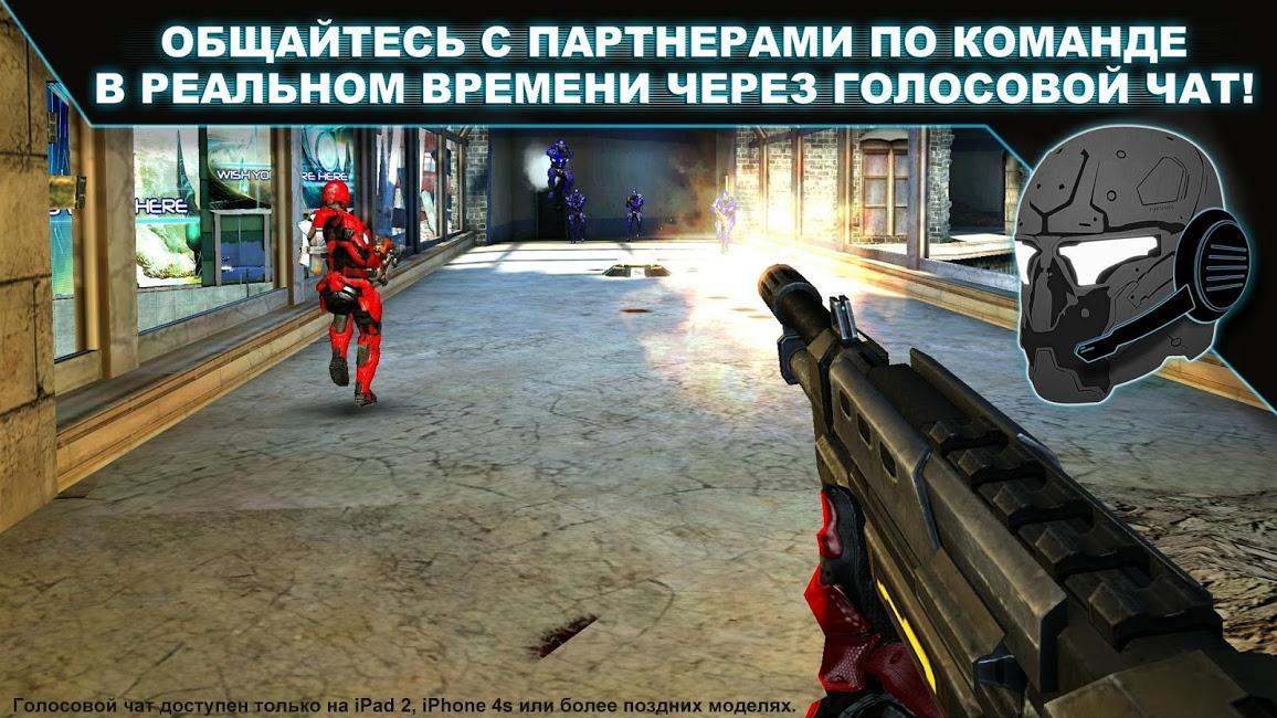 Скачать игру nova 3 на компьютер
