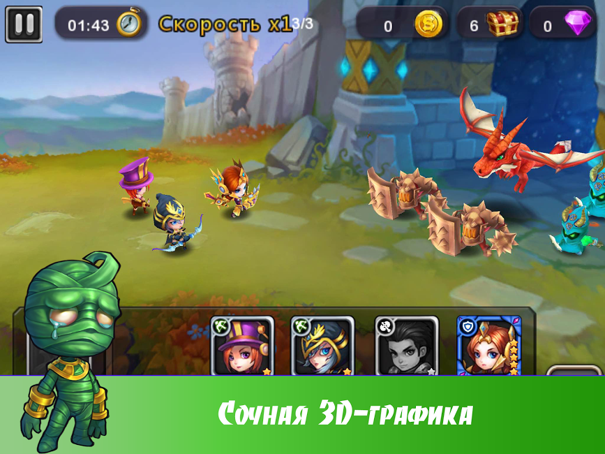 играть в игру legends of equestria онлайн